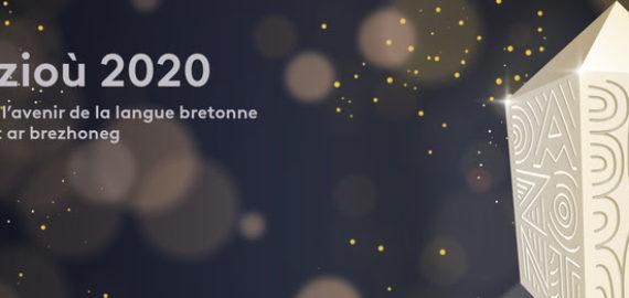 Prizioù 2020: cérémonie annulée pour cause de coronavirus