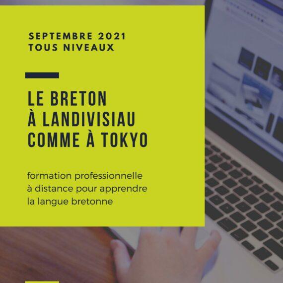 Formations à distance : nos prochaines sessions débutent en septembre