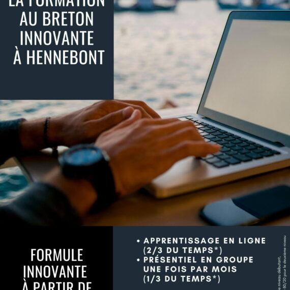 Formation hybride pour débutant·es à Hennebont : il reste des places !