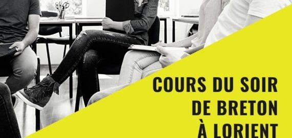 Cours du soir à Lorient : réunion d'information le mardi 14 septembre