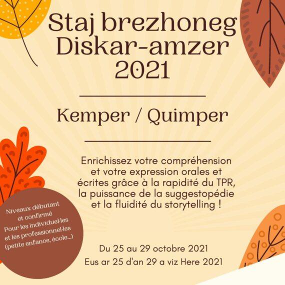 Staj e Kemper : chom a ra plasoù ! Stage à Quimper : il reste des places !